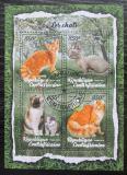 Poštovní známky SAR 2018 Kočky Mi# 7600-03 Kat 15€