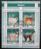 Poštovní známky Svatý Tomáš 2018 Kočky Mi# N/N