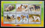 Poštovní známky Gabon 2017 Psi Mi# N/N