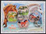 Poštovní známky Pobřeží Slonoviny 2018 Koně Mi# N/N