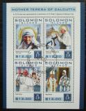 Poštovní známky Šalamounovy ostrovy 2016 Matka Tereza Mi# 3946-49 Kat 14€