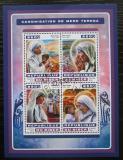 Poštovní známky Niger 2016 Matka Tereza Mi# 4652-55 Kat 13€
