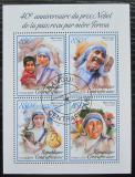 Poštovní známky SAR 2019 Matka Tereza Mi# N/N
