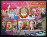 Poštovní známky Madagaskar 2016 Sovětští vůdci Mi# N/N