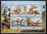Poštovní známky Gabon 2017 Dinosauři Mi# N/N