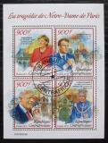 Poštovní známky SAR 2019 Požár katedrály Notre-Dame Mi# N/N