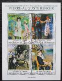 Poštovní známky Džibutsko 2019 Umění, Pierre-Auguste Renoir Mi# N/N