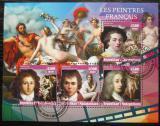 Poštovní známky Madagaskar 2016 Umění, francouzští malíři Mi# N/N