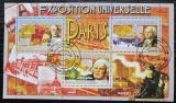Poštovní známky Guinea 2009 Světová výstava v Paříži Mi# 6674-76 Kat 10€