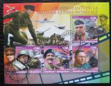 Poštovní známky Madagaskar 2018 Druhá světová válka Mi# N/N