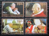 Poštovní známky Kongo 2014 Kanonizace papežů Mi# N/N