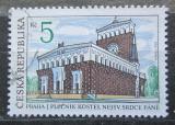 Poštovní známka Česká republika 1993 Kostel nejsv. srdce páně v Praze Mi# 6