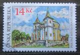 Poštovní známka Česká republika 2004 Poutní místo Svatý Hostýn Mi# 401