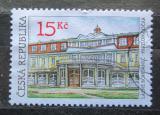 Poštovní známka Česká republika 2007 Lázně Bohdaneč Mi# 513