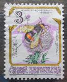 Poštovní známka Česká republika 1995 Čmelák zemní Mi# 73