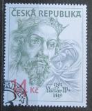 Poštovní známka Česká republika 1996 Václav IV. Mi# 108
