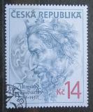 Poštovní známka Česká republika 1996 Zikmund Lucemburský Mi# 109