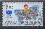 Poštovní známka Česká republika 1996 UNICEF, 50. výročí Mi# 121