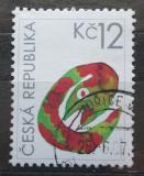 Poštovní známka Česká republika 2007 Grafika, Ivan Štrouf Mi# 505