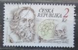 Poštovní známka Česká republika 1995 Johannes Marcus Marci, fyzik Mi# 64