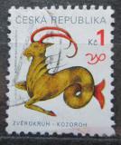 Poštovní známka Česká republika 1998 Znamení zvěrokruhu, kozoroh Mi# 199