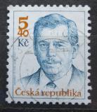 Poštovní známka Česká republika 2000 Prezident Václav Havel Mi# 247