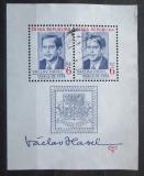 Poštovní známky Česká republika 1996 Prezident Václav Havel Mi# Block 3