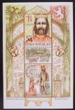Poštovní známka Česká republika 2016 Karel IV. Mi# Block 60