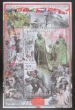 Poštovní známky Česká republika 2015 Česká státnost Mi# Block 59