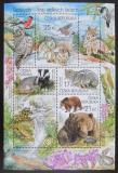 Poštovní známky Česká republika 2014 Ochrana přírody - Beskydy Mi# Block 55