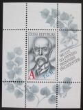 Poštovní známka Česká republika 2018 Prezident T. G. Masaryk Mi# Block 75