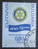 Poštovní známka Bulharsko 2005 Rotary Intl., 100. výročí Mi# 4685