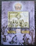 Poštovní známka Bulharsko 2005 Bulharský exarchát, 135. výročí Mi# Block 271