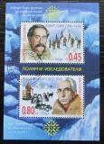 Poštovní známky Bulharsko 2005 Polární badatelé Mi# Block 272