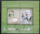Poštovní známka Bulharsko 2005 Objevení Lactobacillus bulgaricus Mi# Block 277