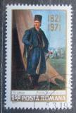Poštovní známka Rumunsko 1971 Umění, Theodor Aman Mi# 2906