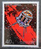 Poštovní známka KLDR 1976 Telekomunikační družice Mi# 1497
