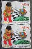 Poštovní známky Řecko 2006 Staré hračky pár Mi# 2401
