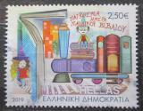 Poštovní známka Řecko 2019 Děti a známky Mi# 3049 Kat 5.80€