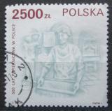 Poštovní známka Polsko 1991 Výroba papíru, 500. výročí Mi# 3337