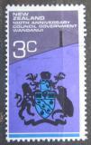 Poštovní známka Nový Zéland 1972 Městský znak Wanganui Mi# 579
