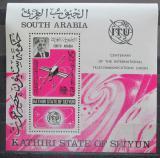 Poštovní známka Aden Kathiri 1966 ITU, 100. výročí Mi# Block 1