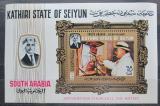Poštovní známka Aden Kathiri 1966 Sir Winston Churchill Mi# Block 2 Kat 13€