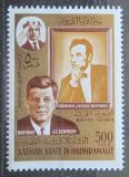 Poštovní známka Aden Kathiri 1967 Prezident John F. Kennedy Mi# 164 Kat 5.50€