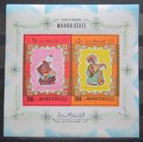 Poštovní známky Aden Mahra 1967 Orientální umění Mi# Block 3 Kat 12€