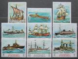 Poštovní známky Fudžajra 1968 Plachetnice Mi# 234-42 Kat 12€