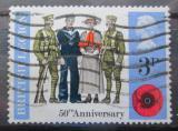 Poštovní známka Velká Británie 1971 Vojenské uniformy Mi# 580