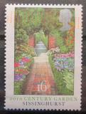 Poštovní známka Velká Británie 1983 Zahrada v Sissinghurst Mi# 962