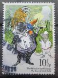 Poštovní známka Velká Británie 1979 Mezinárodní rok dětí Mi# 798