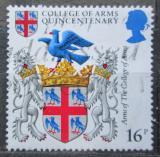 Poštovní známka Velká Británie 1984 Královský erb Mi# 975